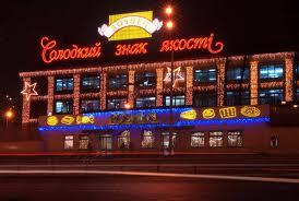 Стало известно, кто занимался шпионажем на фабрике Порошенко