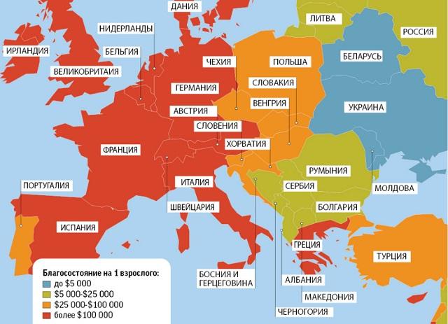 Швейцарские банкиры приравняли Украину к Африке