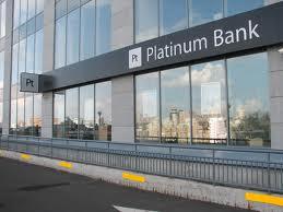 Один из крупных банков Украины может сменить владельца уже в ноябре