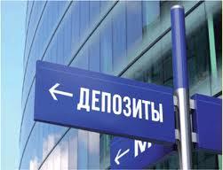 38% депозитов граждан Украины хранится в трех банках