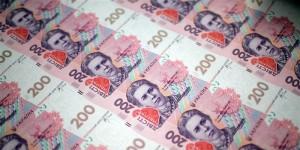 НБУ включил печатный станок: план по выпуску новых гривен перевыполнен