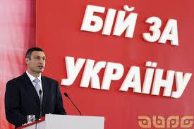 ЦИК: поправка в Налоговом кодексе не помешает Кличко идти в президенты