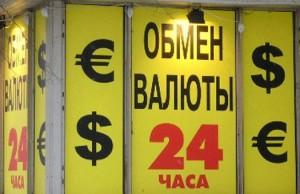 НБУ разрешил менять доллары и евро без паспорта