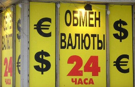 Глава НБУ: напряжение на валютном рынке является искусственным