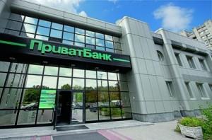 Крупнейший банк Украины «пухнет» от прибыли