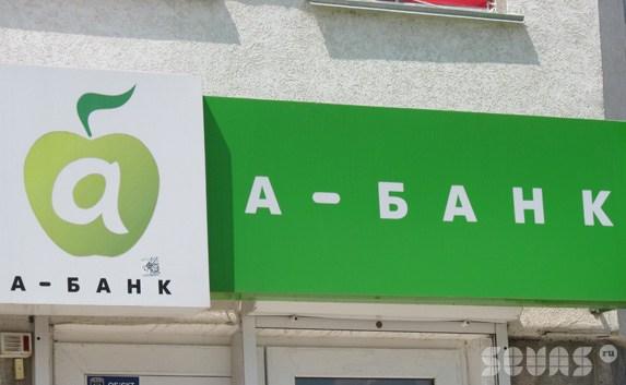 Коломойский и Боголюбов продают свой банк