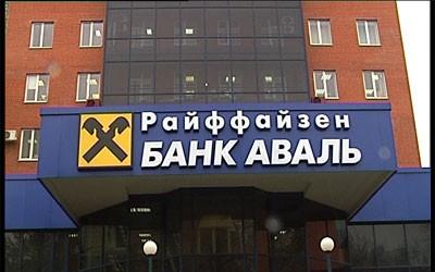 Один из крупнейших банков Украины готов к девальвации гривны