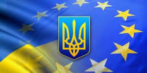 Украина остановила процесс интеграции с Евросоюзом