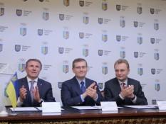 Украина подала заявку на проведение зимней Олимпиады-2022