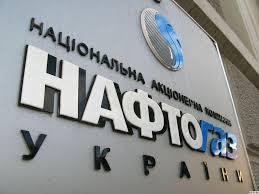 Газпром: Украина должна уже сегодня заплатить $1,3 миллиарда за газ