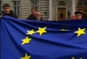 Во Львове поднимают бунт против отказа властей Украины от ЕС
