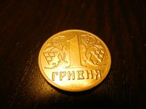 http://www.depo.ua/ru/delovaja-stolica/2013_ds/dekabr_2013ds/49-655/115719.htm