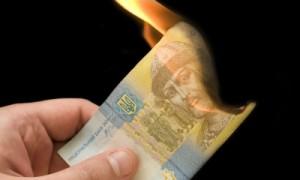 В Украине назревает финансовый кризис