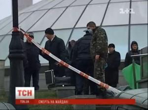 Возле Евромайдана в Киеве обнаружен труп мужчины