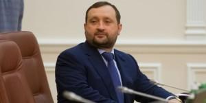 Арбузов сообщил, что может сильно ударить по каждому жителю Украины