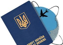 Верховный суд Украины окончательно определил стоимость загранпаспорта
