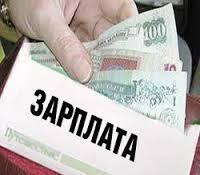 Кто в Украине получает больше всех за свой труд?