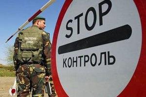 Между Украиной и Крымом установлена госграница