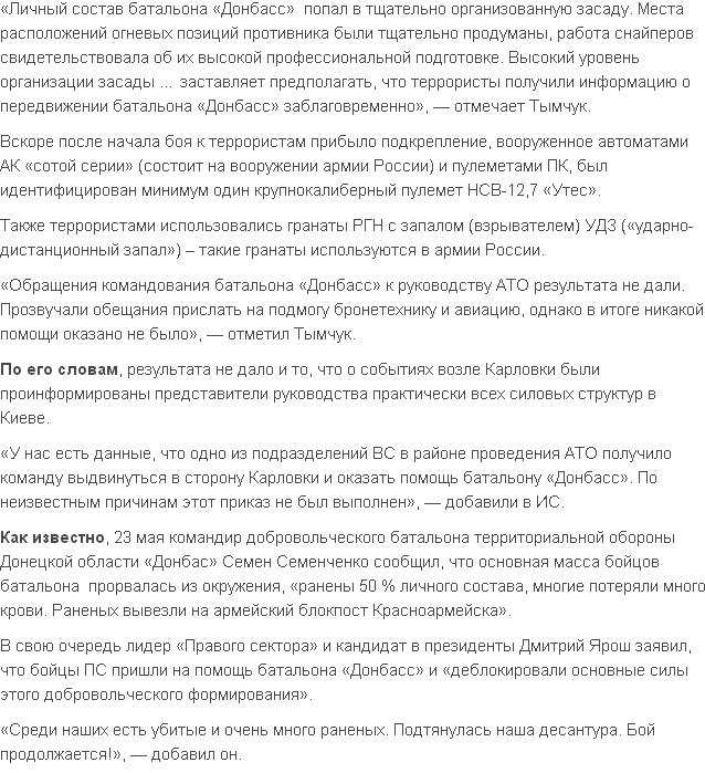 Новости и актуальные материалы о финансах и инвестициях - ProstoFinansy