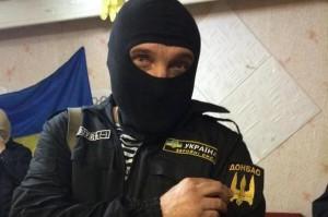 batalion_donbas