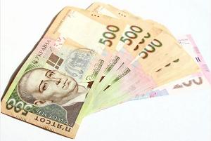 Банки харьков кредиты наличными как получить кредитную карту в русфинансбанке