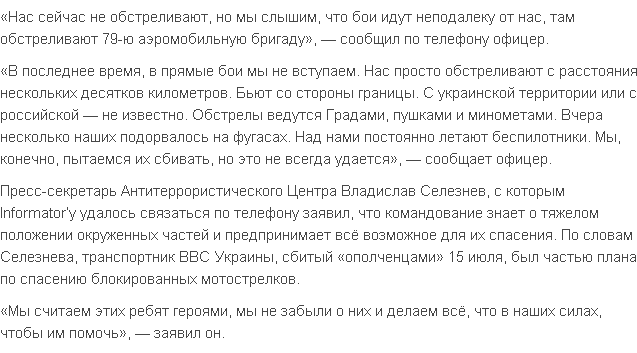 Новости Украины сегодня  последние события - ProstoFinansy