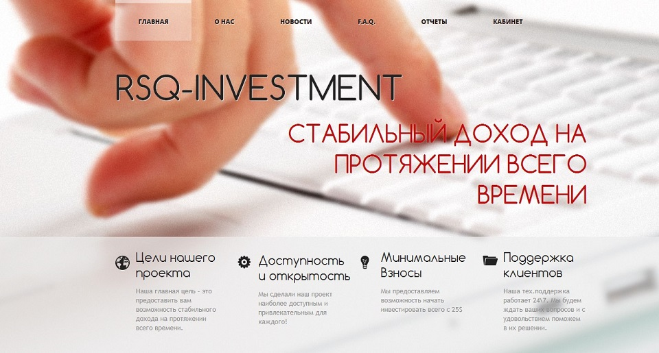 RSQ-Investment