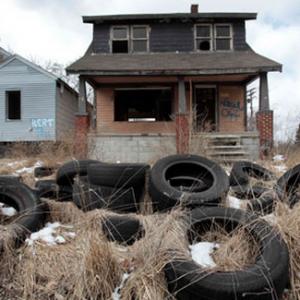 недвижимость детройта