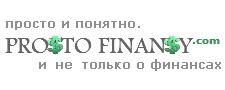Новости Украины сегодня: последние события — ProstoFinansy