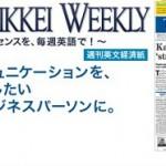 nikkei weekly
