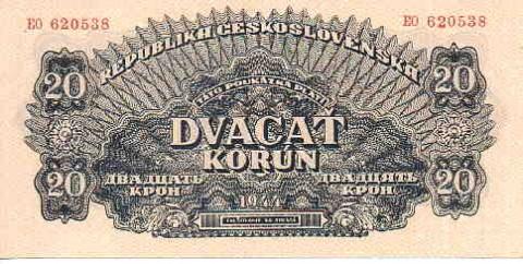 Банкнота, выпущенная Гоззнаком СССР