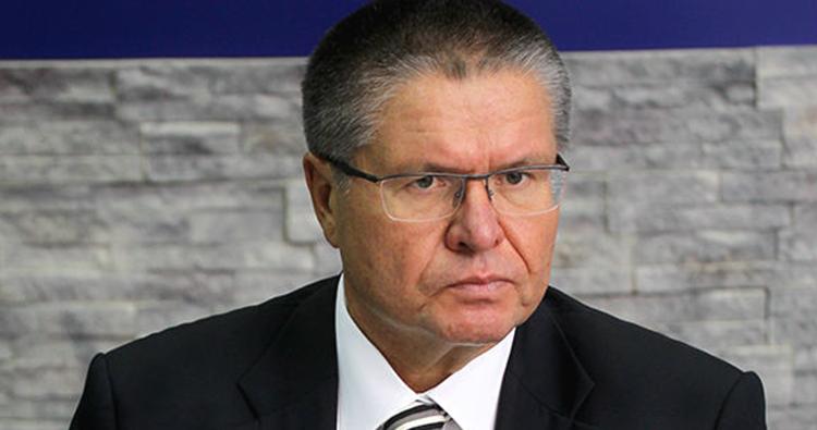 Министр экономики РФ