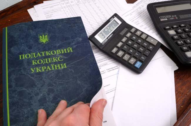 НДС Украина