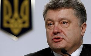 Указ президента о запрете сотрудничества с РФ