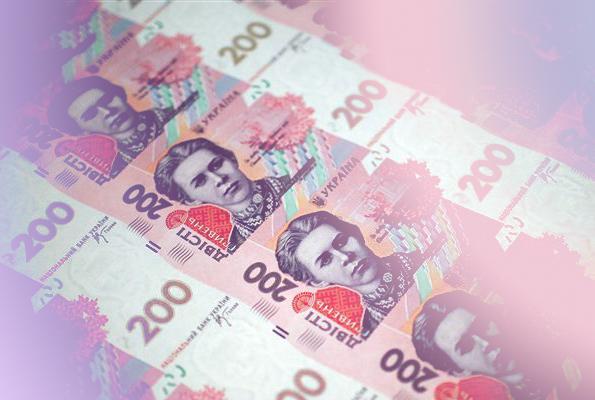 купюра номиналом 200 гривен