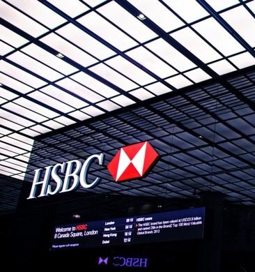 Фото банка HSBC