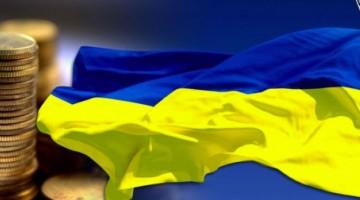 Как будет украинский ВВП