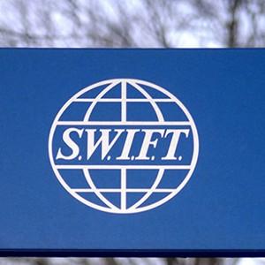 Системы SWIFT