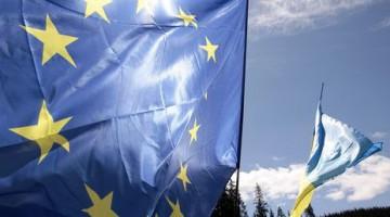 ЕС ожидает реформ
