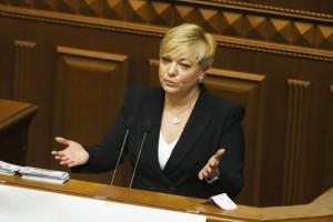 Глава Нацбанка Украины Гонтарева