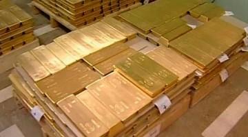 Правительство зафиксировало золотой запас