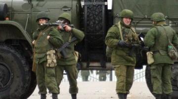 Крым остался без обменников