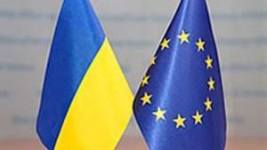 ЕС поможет Украине