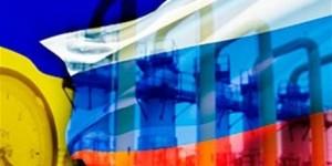 Украина россия газовый вопрос
