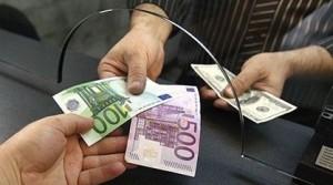 Отменен пенсионный сбор при покупке валюты