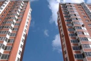 ставка налога на недвижимость для жителей Киева