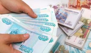 Прибыль банков РФ упала