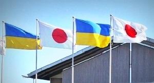 Транш из Японии в Украину