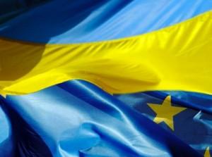 ЕС выделит деньги селам Харьковской области