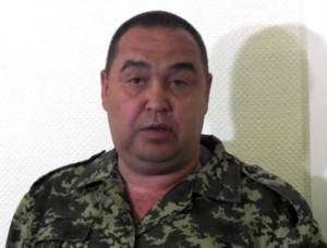 ЛНР может вернуться к Украине